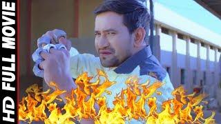 Video नई रिलीज़ भोजपुरी मूवी Full HD - #Dinesh Lal Yadav #Anjana Singh - Super Hit Bhojpuri Movie 2018 MP3, 3GP, MP4, WEBM, AVI, FLV Agustus 2018