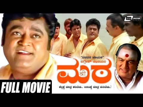 MATA | Navarasa Nayaka Jaggesh | R N Sudarshan | Kannada Full Movie | Comedy Movie