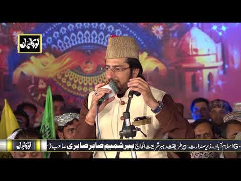 Tasleem Ahmed Sabri invited to  Khalid Hasnain Khalid in Mehfil Noor Ka Samaa 2018
