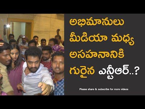 Telugu Top Hero Junior NTR with Lakshmi Pranathi in Tirumala Exclusive video (видео)