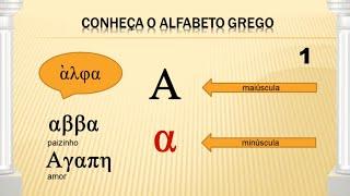 Aula  1 - Introdução ao Grego Koinê