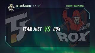 TJ vs ROX — Неделя 1 День 2 / LCL