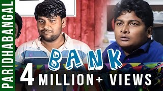 Video Seeman angry Review | Bank Paridhabangal | Spoof | Madras Central MP3, 3GP, MP4, WEBM, AVI, FLV Januari 2018