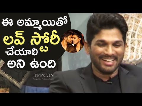 Video Allu Arjun About Pooja Hegde | I Want To Do One More Film With Her | DJ Duvvada Jagannadham | TFPC download in MP3, 3GP, MP4, WEBM, AVI, FLV January 2017