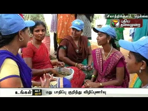 College-students-hold-rally-against-alcohol-in-Nellai