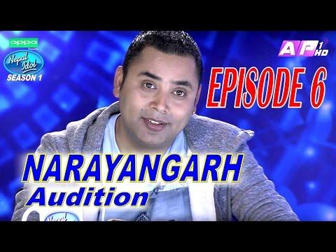 Nepal Idol, Full Episode 6, Official Video | Narayangath Audition