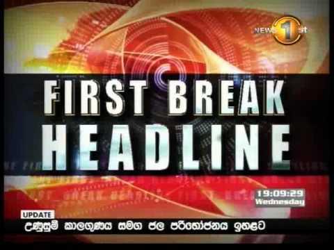 News 1st (7PM) 10.04.2013