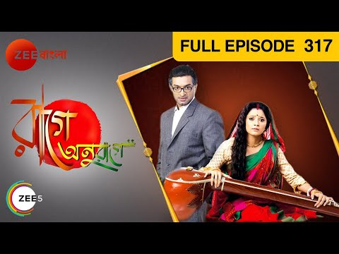 Raage Anuraage - Episode 317 - October 30  2014 31 October 2014 02 AM