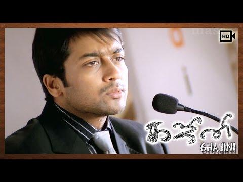 Video Ghajini Tamil Movie | Scenes | Suriya Insprination Speech download in MP3, 3GP, MP4, WEBM, AVI, FLV January 2017