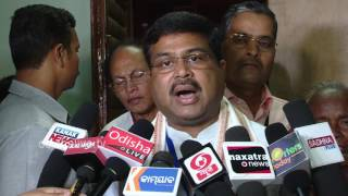 Dharmendra Pradhan, Union Minister, Petroleum and Natural Gas - ICICH Event 2017 - DAY 1 - Interview