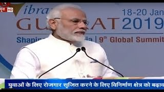 PM Modi addresses Vibrant Gujarat Global Summit