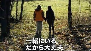 世界が絶賛!闇に生きる孤独な少年と少女のダークファンタジー/映画『アンデッド/ブラインド 不死身の少女と盲目の少年』予告編