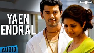 Yaen Endral Full Song - Idharkuthane Aasaipattai Balakumara - Vijay Sethupathy, Swati Reddy, Nandita