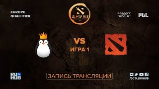 Kinguin vs Back Pack, DAC EU Qualifier, game 1 [CrystalMay, Inmate]