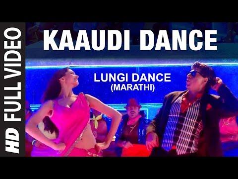 KAAUDI DANCE - LUNGI DANCE || CHENNAI EXPRESS - T Series Marathi