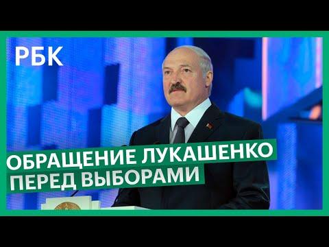 Лукашенко очкует... Прямая трансляция.