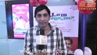Dr Soori at Aadama Jaichomada Audio Launch