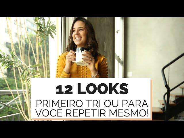 12 LOOKS : PARA REPETIR SEMPRE! PRIMEIRO TRIMESTRE DA GRAVIDEZ | MARI FLOR - Closet da Mari