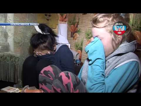 В Старобешево сотрудники полиции  выявили у двух 17-летних жительниц города более 10 килограммов каннабиса