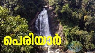 Ente Puzha Periyar | എന്റെ പുഴ | പെരിയാര്  | Episode 07 | 7 Dec 2015 Video