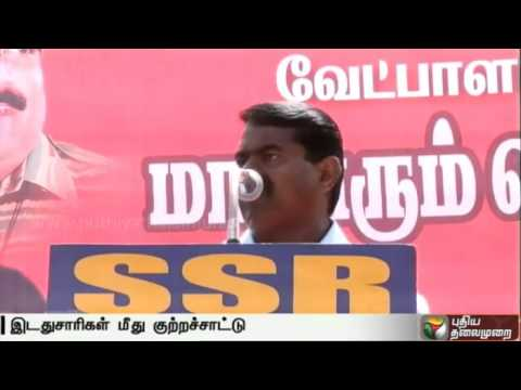 No-party-is-competent-enough-to-speak-about-corruption-says-Seeman