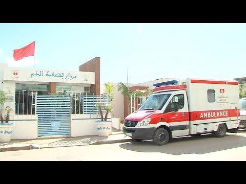 مركز مرتيل لتصفية الدم، وحدة طبية تمنح الأمل لمرضى القصور الكلوي