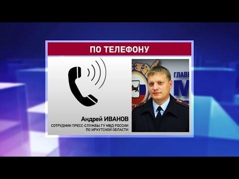 сегодня местное время ангарск актис новости караоке приятно провести