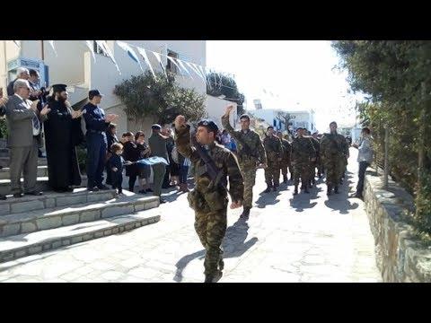 Αγαθονήσι: Μαθητική και Στρατιωτική Παρέλαση για τον εορτασμό της 28ης Οκτωβρίου