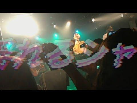 , title : 'KIWILIPS - 揺れるシャドウ (Mobile Music Video)'