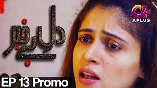 Dil e Bekhabar - Episode 13 Promo A Plus ᴴᴰ Drama  Arij Fatima, Adeel Chaudhary, Noor Hassan Dramas Central is where you can watch all your favorite Pakist...