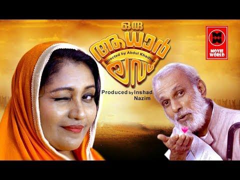 gratis download video - Oru-Adaar-Love-Parody--Manikya-Malaraya-Poovi-Song--Malayalam-Comedy-Songs--Parody-Songs