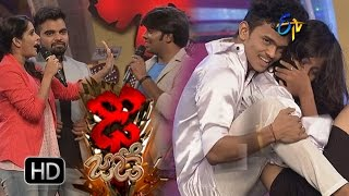 Video Dhee Jodi – 20th July 2016 - ఢీ జోఢీ – Full Episode MP3, 3GP, MP4, WEBM, AVI, FLV April 2018