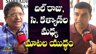 Dil Raju Vs C Kalyan   Telugu Film Chamber Elections