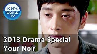 Video Your Noir | 당신의 누아르 (Drama Special / 2013.10.25) MP3, 3GP, MP4, WEBM, AVI, FLV Maret 2018