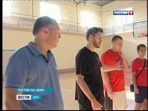 """Предсезонный сбор баскетбольного """"Атамана"""""""