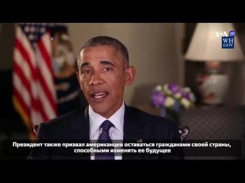Новости США за 60 секунд. 7 января 2017 года - DomaVideo.Ru