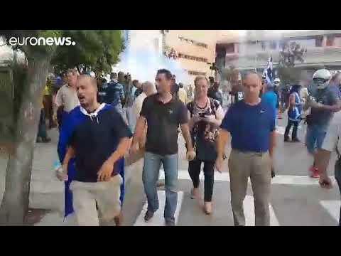 83η Δ.Ε.Θ. : Ένταση έξω από το Δημαρχείο Θεσσαλονίκης.