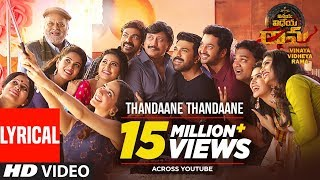 Video Thandaane Thandaane Song With Lyrics | Vinaya Vidheya Rama | Ram Charan, Kiara Advani, Vivek Oberoi MP3, 3GP, MP4, WEBM, AVI, FLV Februari 2019