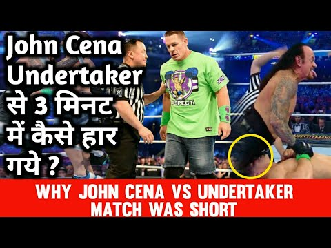 The Undertaker defeats john cena so fast in WrestleMania 34 ?