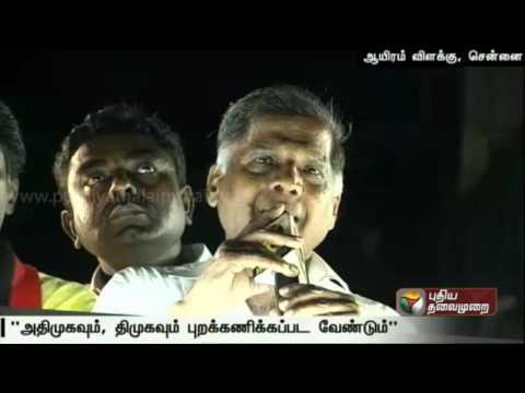 Boycott-DMK-ADMK-to-eradicate-corruption-alcohol-G-Ramakrishnan