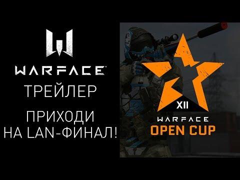 Приходи на первый мировой LAN-финал Warface Open Cup!