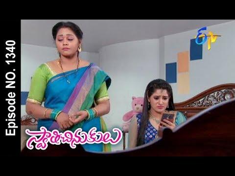 Swathi Chinukulu   19th December 2017    Full Episode No 1340  ETV Telugu