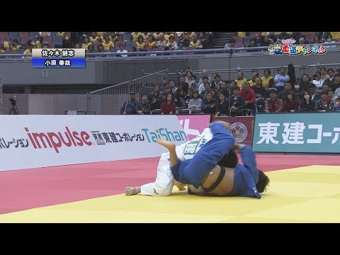 男81kg級 決勝戦