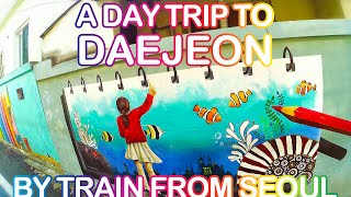 Daejeon South Korea  city photo : (Daejeon Trip) A day trip to Daejeon from Seoul South Korea! 대전 당일치기 여행