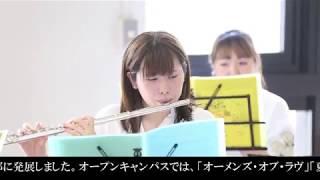 【部・サークル紹介】吹奏楽部