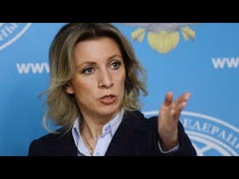 Брифинг официального представителя МИД РФ Марии Захаровой - DomaVideo.Ru