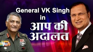 Video General VK Singh in Aap Ki Adalat (Full Episode) - India TV MP3, 3GP, MP4, WEBM, AVI, FLV Mei 2018