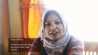 Ghada Abdel Aal (Egypt)