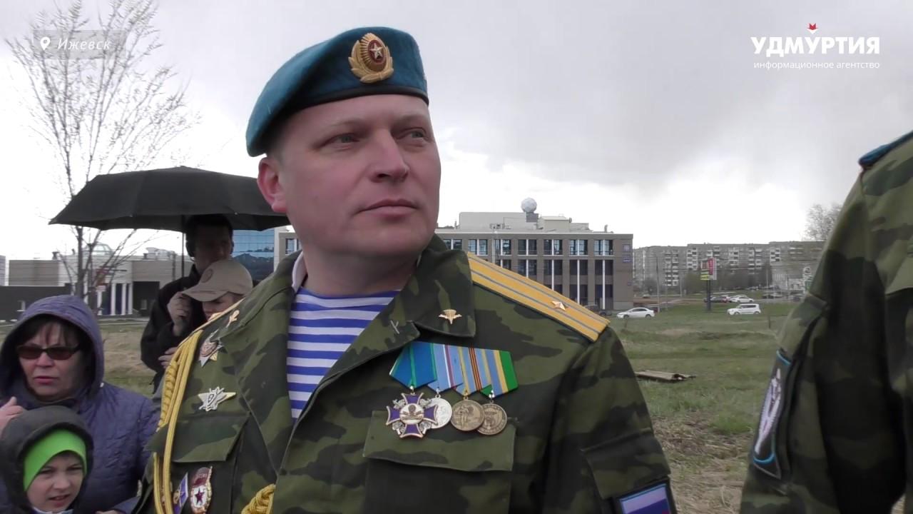 Пятилетие Союза десантников Удмуртии