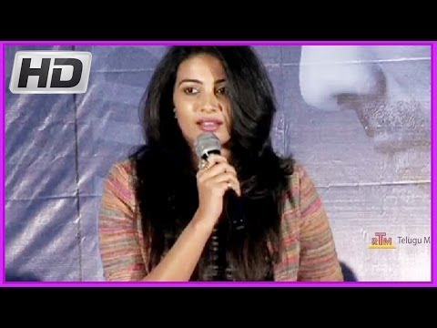Natudu - Latest Telugu Movie Audio Launch - Navdeep, Kavya Setty (HD)